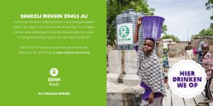 Aart Kok Adventure ondersteunt de Oxfam Novib